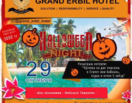 Grand Erbil - HALLOWEEN NIGHT 29/10/2017