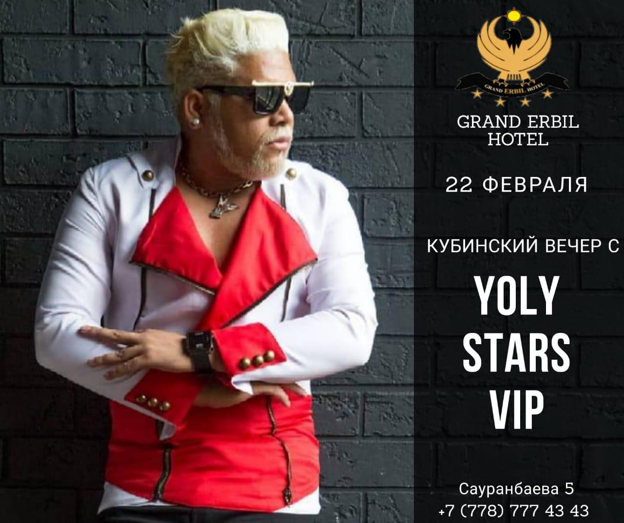 Кубинский вечер с YOLY STARS VIP 22 февраля