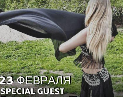 Специальный гость - Восточная Татьяна - 23 февраля