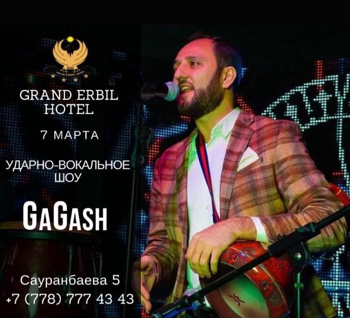 GaGash