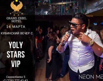 YOLY STARS VIP 14 марта
